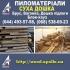 Киев Доска столярная сухая 2017 Сосна ольха …